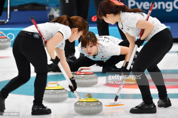 Chinami Yoshida of Japan looks on in the 2nd end during the Curling Womens' bronze Medal match between Great Britain and Japan on day fifteen of the...