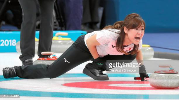 Chinami Yoshida of Japan shouts instruction in the 6th end during the Curling Women's Round Robin session 10 against Great Britain on day eleven of...