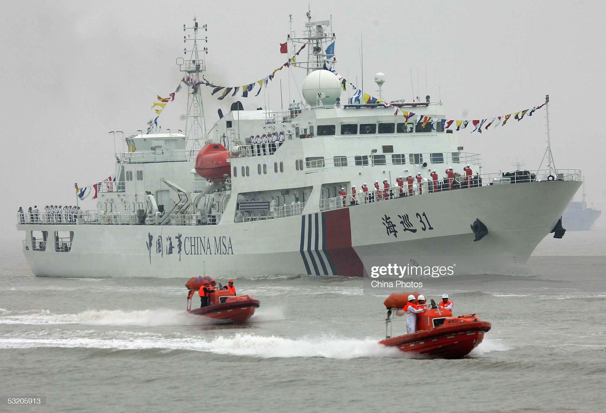 2005 East China Sea United Search and Rescue Drill : News Photo
