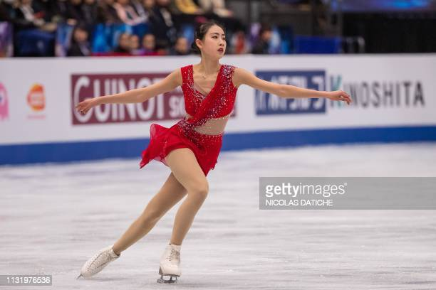 China's Chen Hongyi performs in the ladies free skating during the ISU world figure skating championships in the Japanese city of Saitama on March...