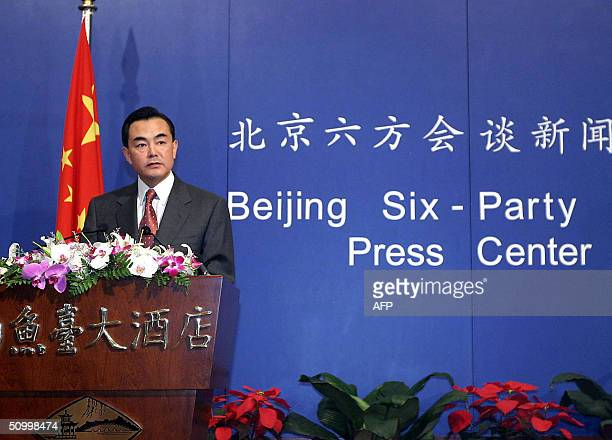 China's chief delegate to the sixpartytalks Deputy Foreign Minister Wang Yi listens to a question during a press conference at the close of the talks...