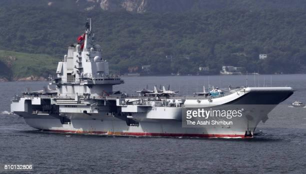 China's first aircraft carrier Liaoning cruises on July 7 2017 in Hong Kong Hong Kong The aircraft carrier visits Hong Kong to mark the 20th...