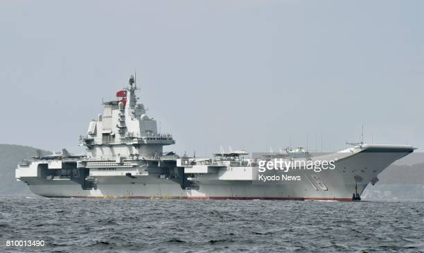 China's first aircraft carrier, the Liaoning, arrives in Hong Kong on July 7 for a five-day visit to celebrate the 20th anniversary of the...