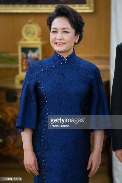 China's first lady Peng Liyuan attends an official dinner at the Zarzuela Palace on November 27 2018 in Madrid Spain