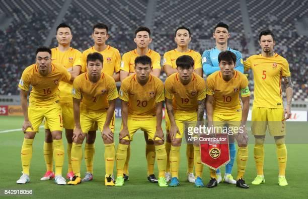 China's footballers Gao Lin Xiao Zhi Li Xuepeng Feng Xiaoting Zeng Cheng Zhang Linpeng Zhao Xuri Ren Hang Yu Hanchao Zhang Xizhe and Zheng Zhipose...