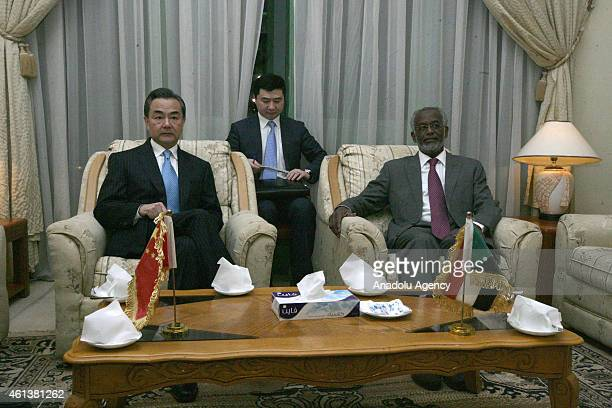 China's Foreign Affairs Minister Wang Yi and Sudanese Foreign Minister Ali Ahmed Karti meet in Khartoum Sudan on January 11 2015