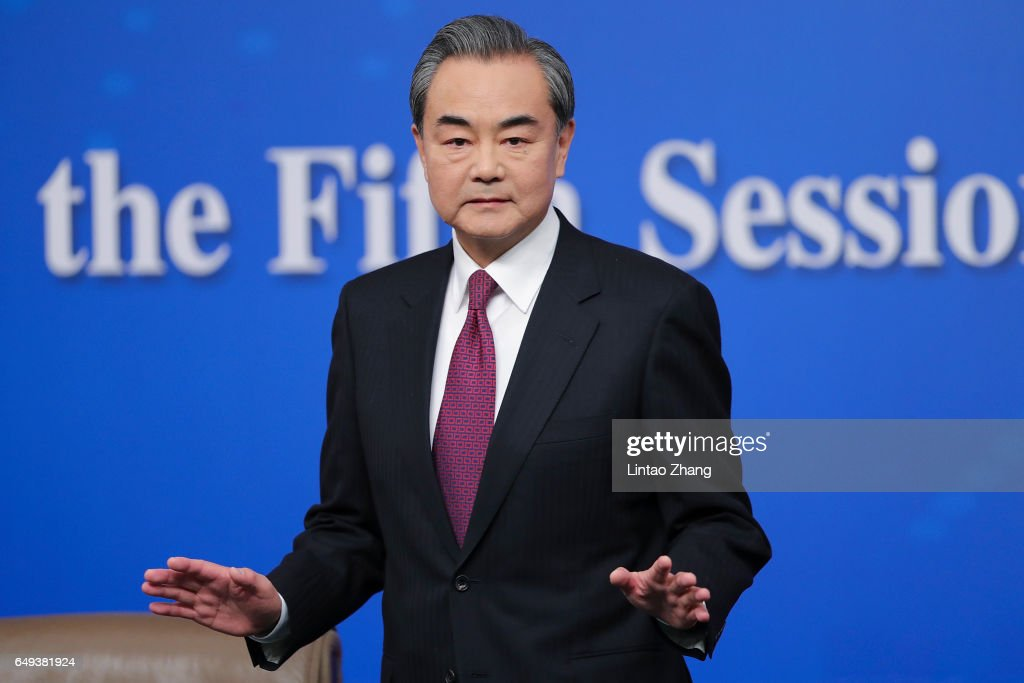 China's Foreign Minister Wang Yi Holds News Conference