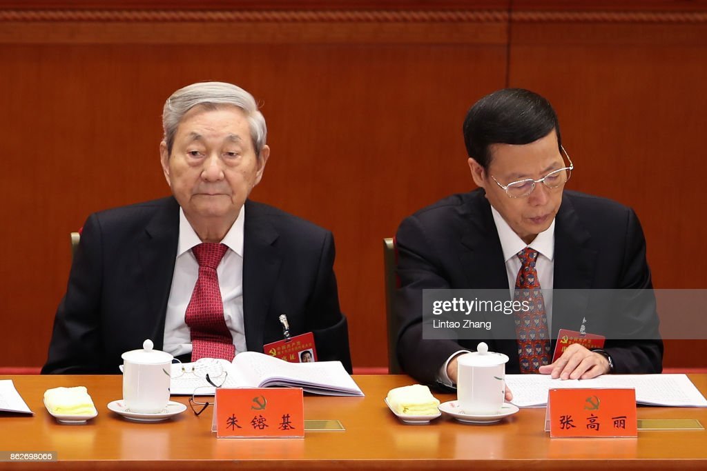19th National Congress Of The Communist Party Of China  - Opening Ceremony