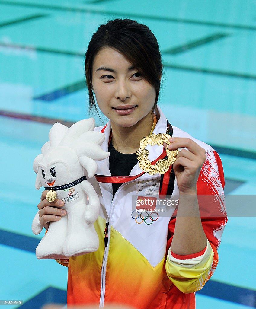 Guo Jingjing - Wikiwand