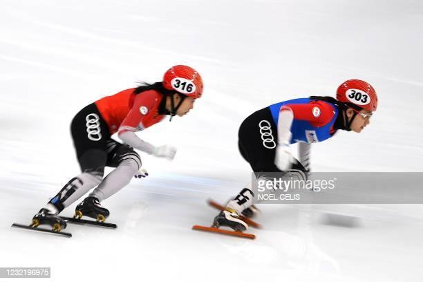 China's Li Jinyu , Pyeongchang 2018 Winter Olympics short track speed skating 1500m silver medalist, competes during a short track speed skating test...