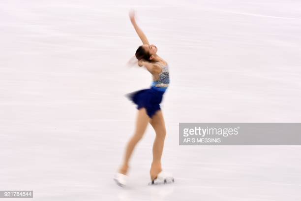 China's Li Xiangning competes in the women's single skating short program of the figure skating event during the Pyeongchang 2018 Winter Olympic...
