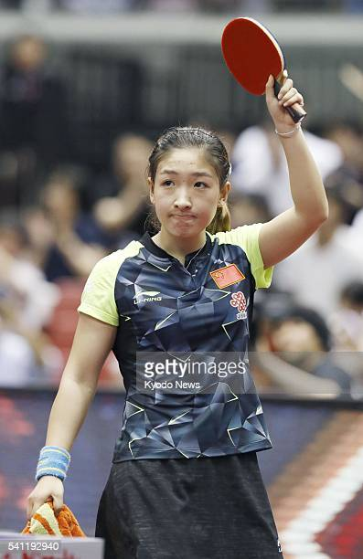 China's Liu Shiwen celebrates after beating compatriot Ding Ning 4-2 in the women's singles final of the International Table Tennis Federation World...