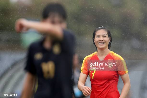 China's Luo Guiping reacts during the women's Olympic football tournament qualifier match between China and Thailand at Campbelltown Stadium in...