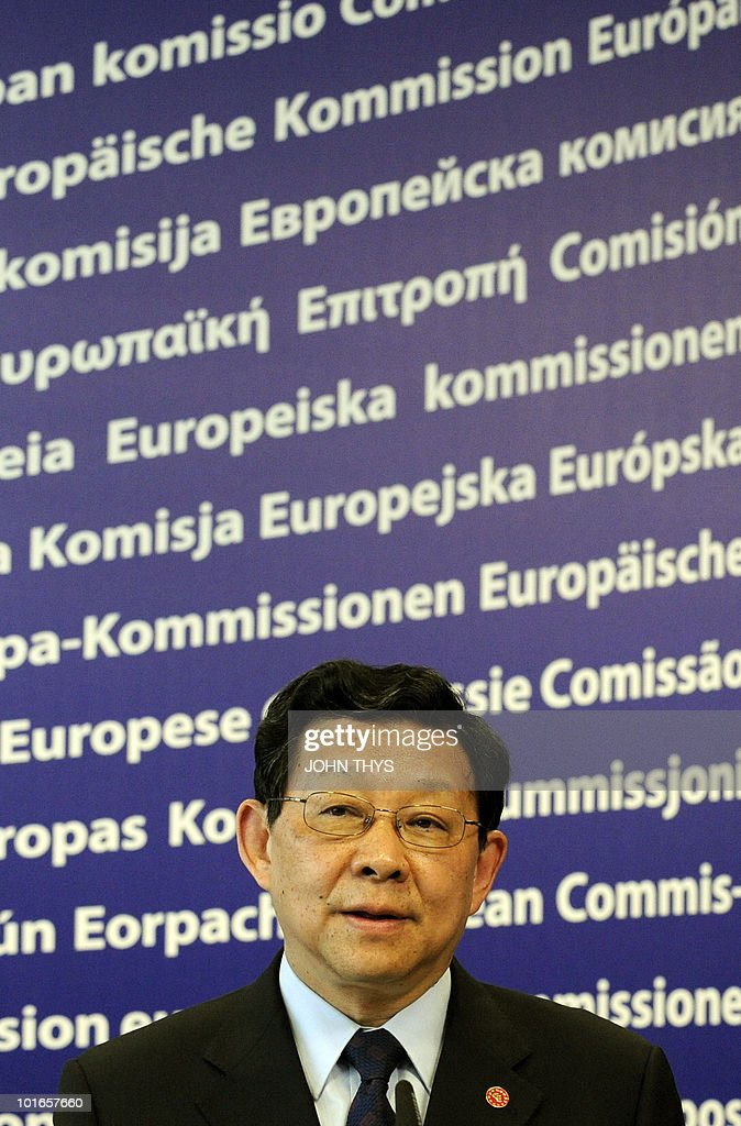 China's Minister of Commerce Chen Deming gives a joint press conference with EU Trade commissioner Karel De Gucht (unseen) after their meeting at the EU headquarters in Brussels on May 21, 2010.