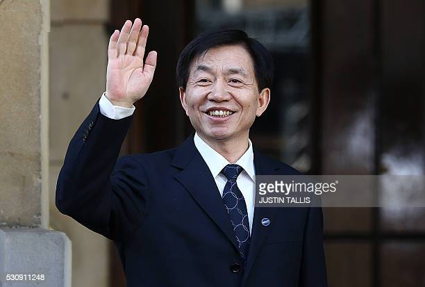 China's Minister of Supervision and a deputy chief of the Central Commission for Discipline Inspection Huang Shuxian arrives to attend the...