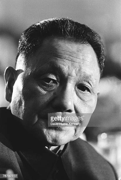China's new Vice Premier Deng Xiaoping during a visit from President Ford December 1, 1975 in Beijing, China.