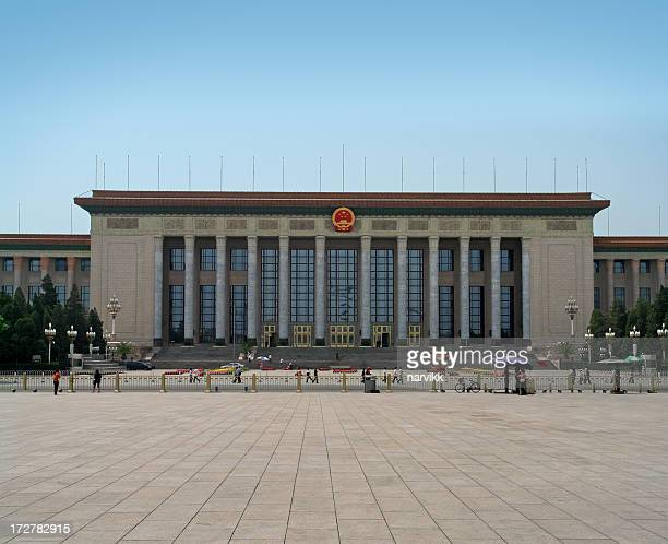 China's parliament