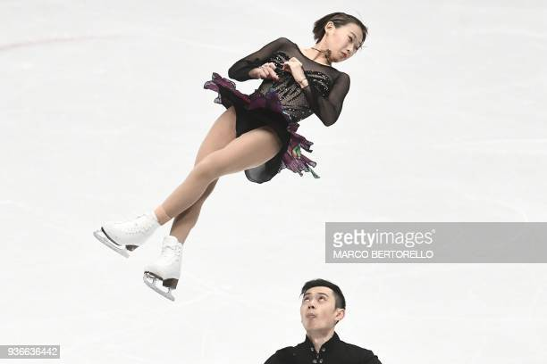 China's Peng Cheng and Jin Yang perform on March 22 2018 during the Pairs Free figure skating at the Milano World League Figure Championship 2018 /...