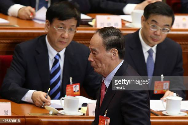 Wang Qishan Stock Photos and Pictures | Getty Images