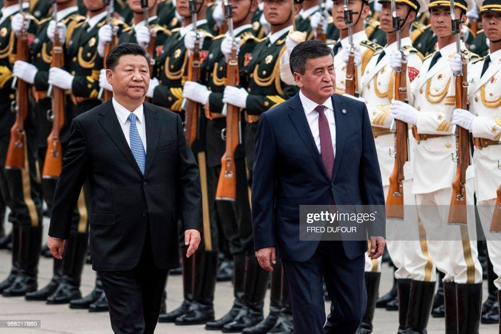 CHINA-KYRGYZSTAN-DIPLOMACY : News Photo