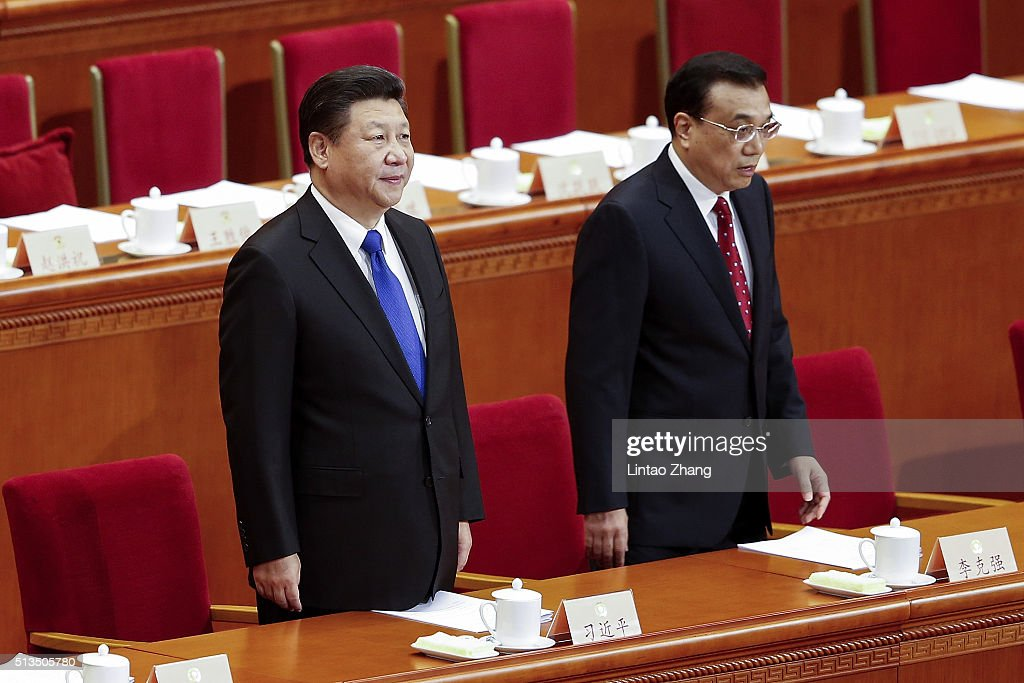 The Chinese People's Political And Consultative Conference - Opening Ceremony