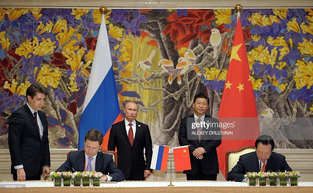 CHINA-RUSSIA-ENERGY-DIPLOMACY : News Photo