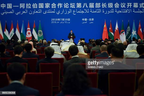 China's President Xi Jinping gives a speech during the 8th Ministerial Meeting of ChinaArab States Cooperation Forum at the Great Hall of the People...