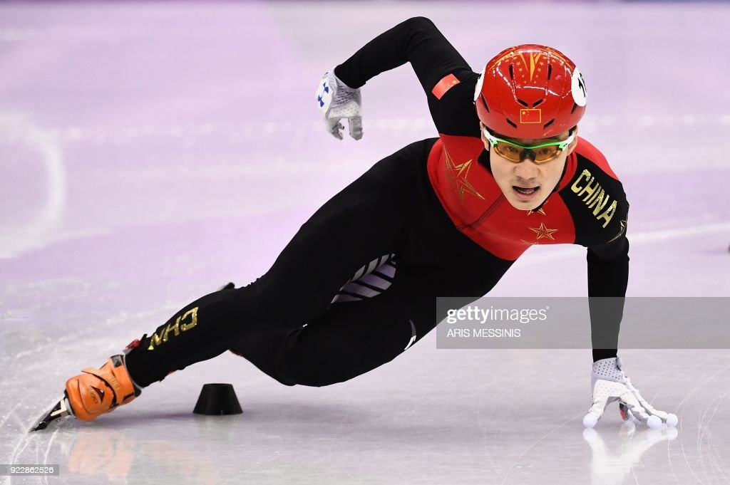 Short Track Speed Skating - Winter Olympics Day 13