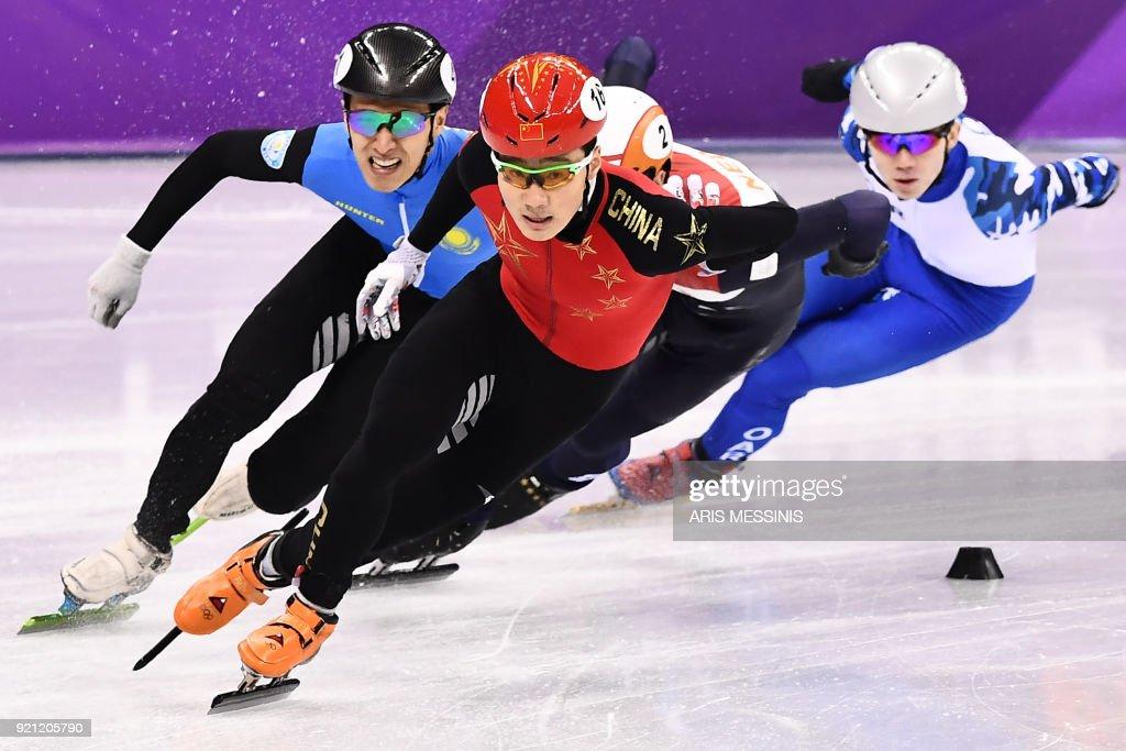 Short Track Speed Skating - Winter Olympics Day 11