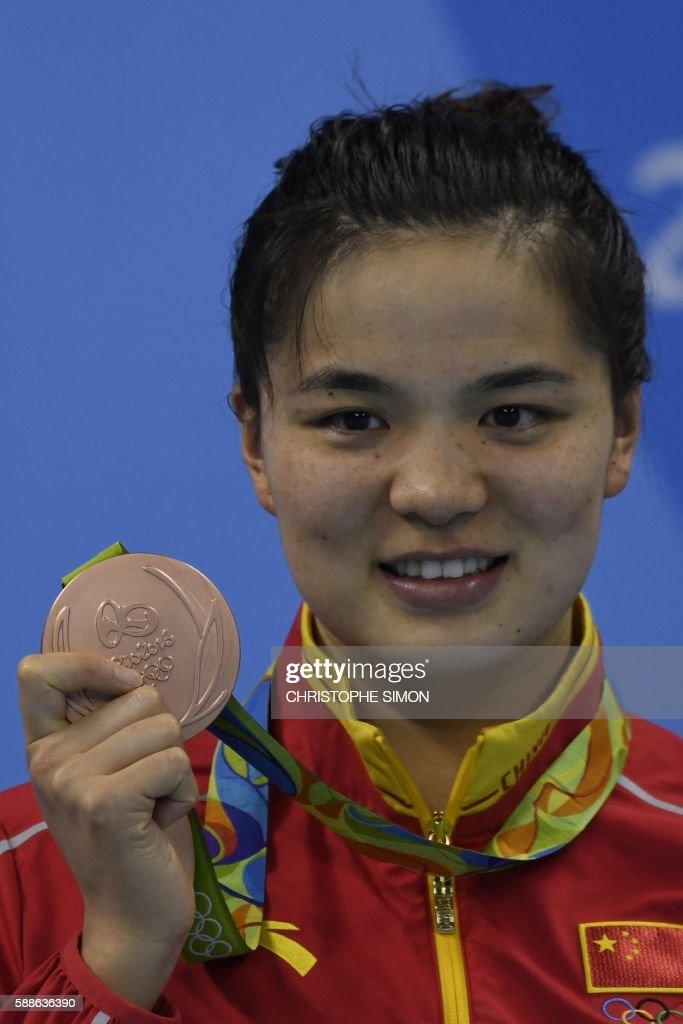 Shi Jinglin