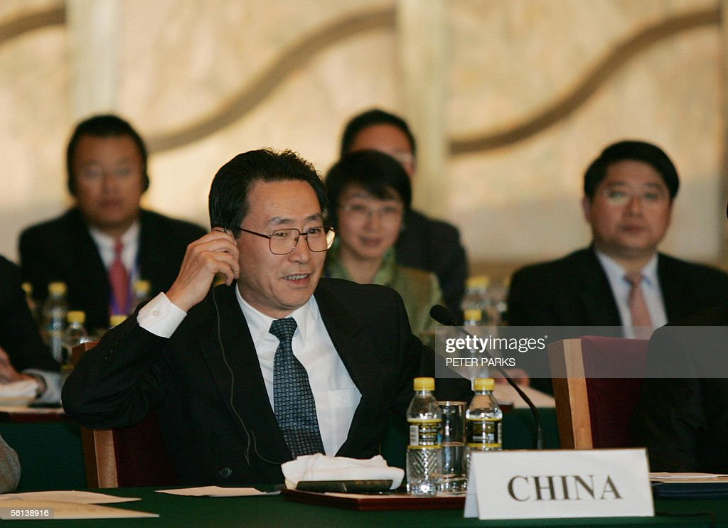 Wu dawei perfect dating china