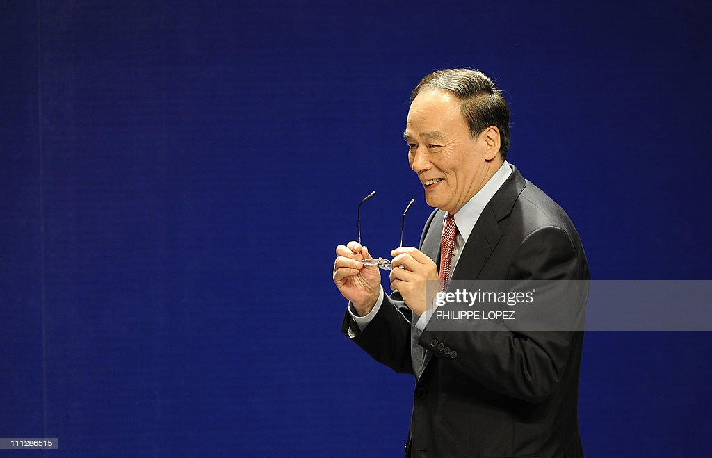 China's Vice Premier Wang Qishan prepare : News Photo