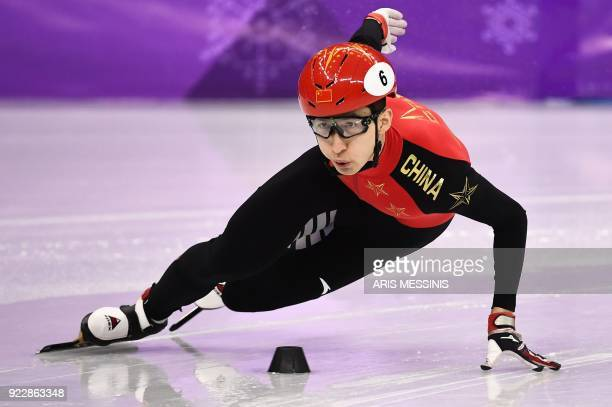 TOPSHOT China's Wu Dajing competes in the men's 500m short track speed skating quarterfinal event during the Pyeongchang 2018 Winter Olympic Games at...
