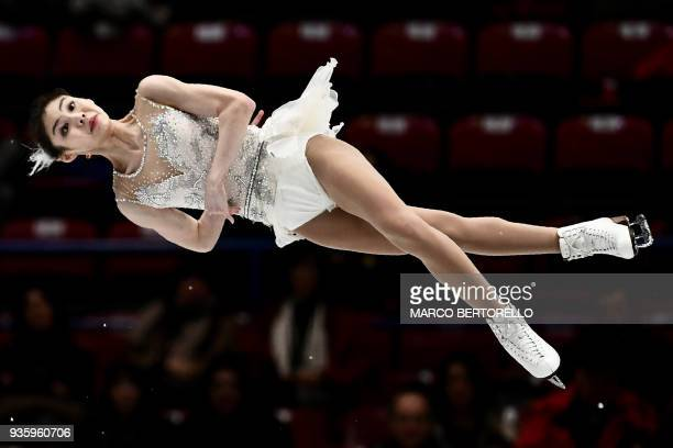 TOPSHOT China's Xiaoyu Yu and Hao Zhang perform during the Pairs short program at the 2018 World Figure Skating Championship in Milan on March 21...