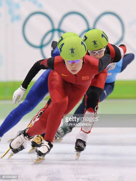 China's Yang Zhou leads the pack followed by Canada's Kalyna Roberge in the Women's Short Track Speedskating 3000m Relay final at the Pacific...