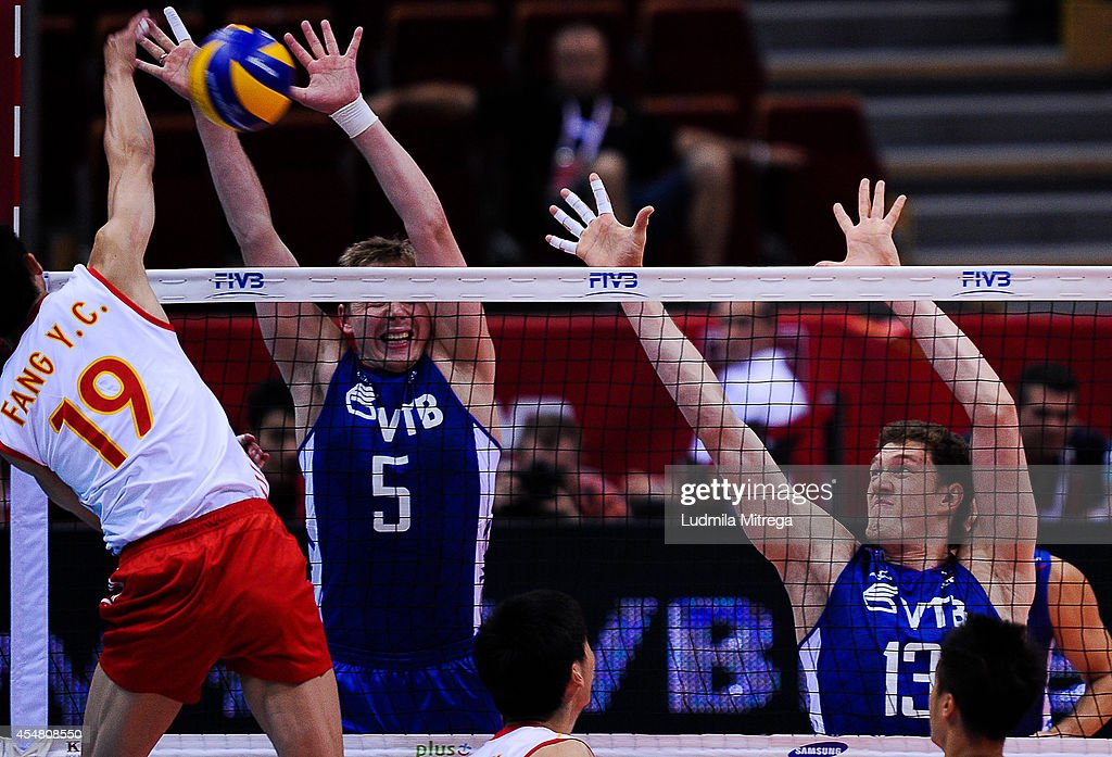 Russia v Mexico: FIVB World Championships