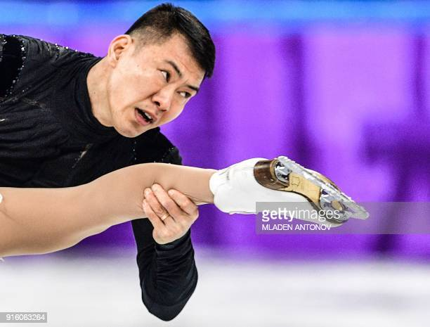 China's Yu Xiaoyu and China's Zhang Hao compete in the figure skating team event pair skating short program during the Pyeongchang 2018 Winter...