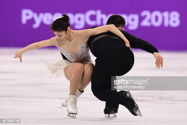 China's Yu Xiaoyu and China's Zhang Hao compete in the pair skating short program of the figure skating event during the Pyeongchang 2018 Winter...