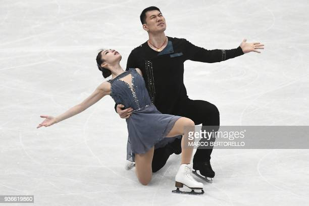 China's Yu Xiaoyu and Hao Zhang perform during the Pairs Free Skate program at the Milano World League Figure Skating Championship 2018 in Milan on...