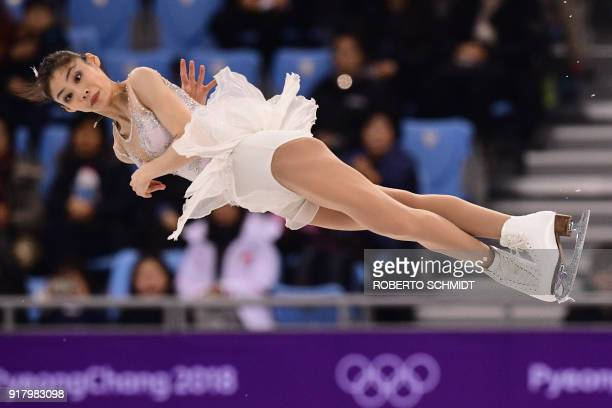 TOPSHOT China's Yu Xiaoyu competes in the pair skating short program of the figure skating event during the Pyeongchang 2018 Winter Olympic Games at...