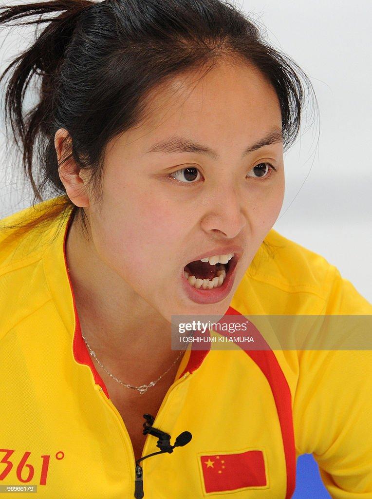 Yue Qingshuang