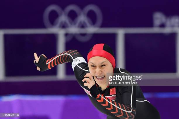 TOPSHOT China's Zhang Hong competes in the women's 500m speed skating event during the Pyeongchang 2018 Winter Olympic Games at the Gangneung Oval in...