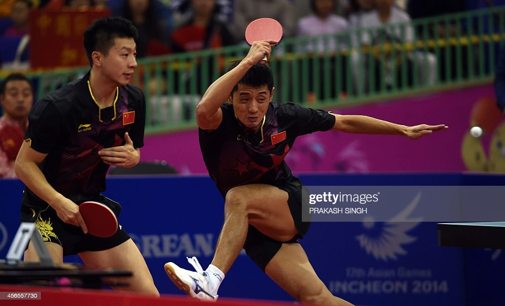 ASIAD-2014-TTENNIS : News Photo