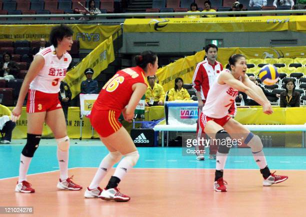 China's Zhou Suhong during the match against Brazil at the 2006 Volleyball World Championships in Osaka Japan on November 9 2006