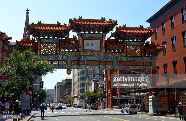 Chinatown Arch In Washington Dc