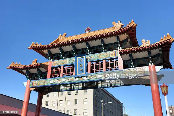 chinatown gate detail - chinatown stock pictures, royalty-free photos & images