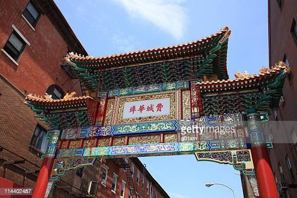 Chinatown gate in Philadelphia