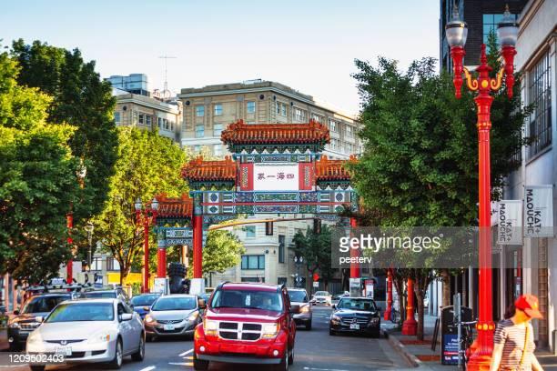 "chinatown gateway, portland, oregon - ""peeter viisimaa"" or peeterv stock pictures, royalty-free photos & images"