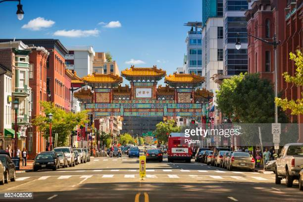chinatown in washington dc - chinatown stock pictures, royalty-free photos & images