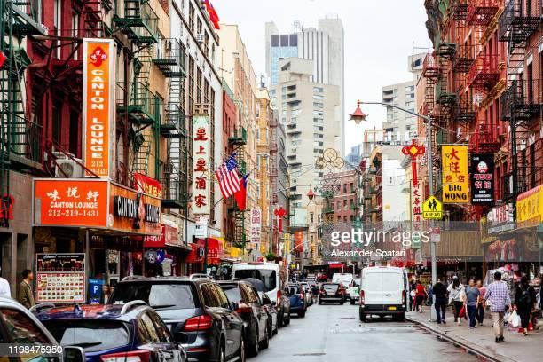 chinatown neighbourhood in new york city, usa - 中華街 ストックフォトと画像